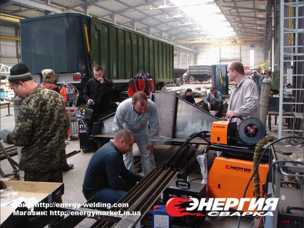 2.Поставка сварочного оборудования Энергия Сварка на Завод Кобзаренко