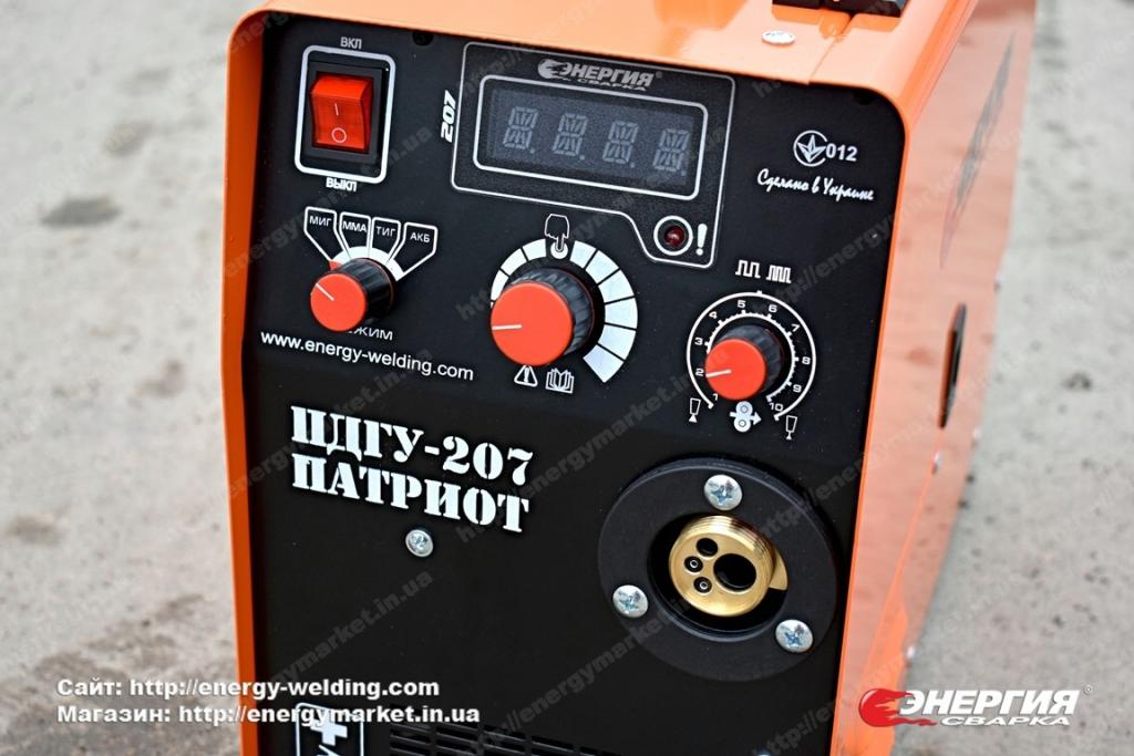 4.Сварочный инвертор полуавтомат ПДГУ-207 Патриот Энергия Сварка..Фотообзор