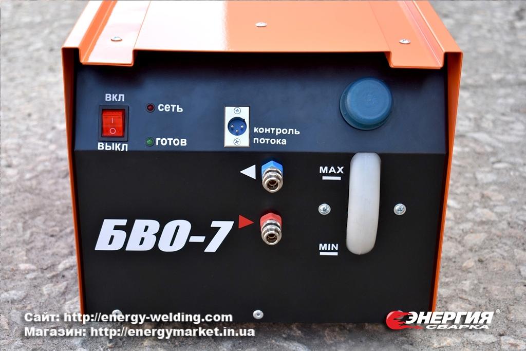 7.Блок водяного охлаждения сварочной горелки БВО-7 Энергия Сварка