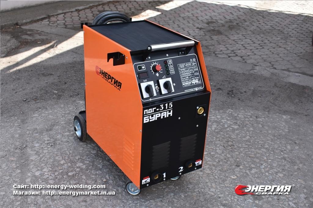 Гид покупателя # 2  Cварочный полуавтомат ПДГУ-315 Буран.