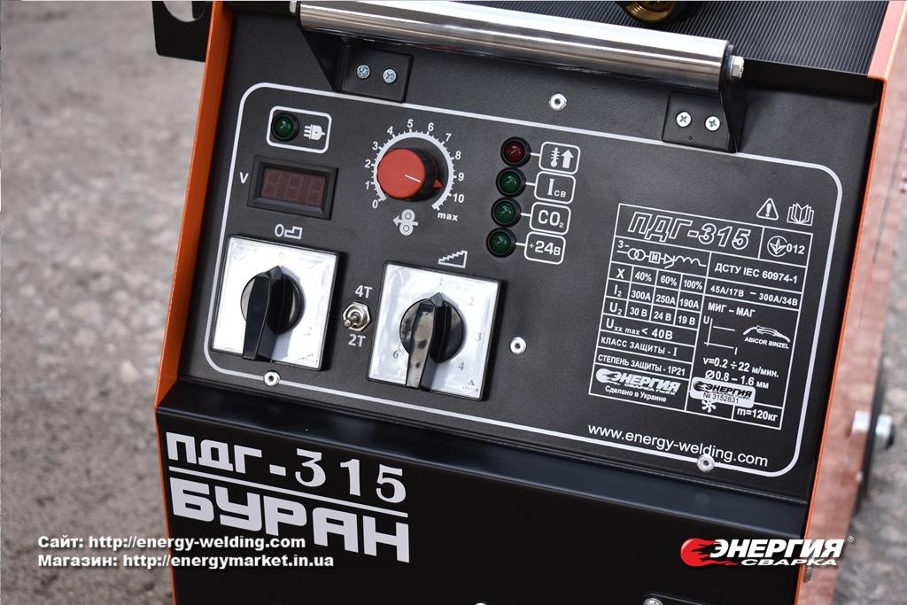 Гид покупателя # 5  Cварочный полуавтомат ПДГУ-315 Буран.