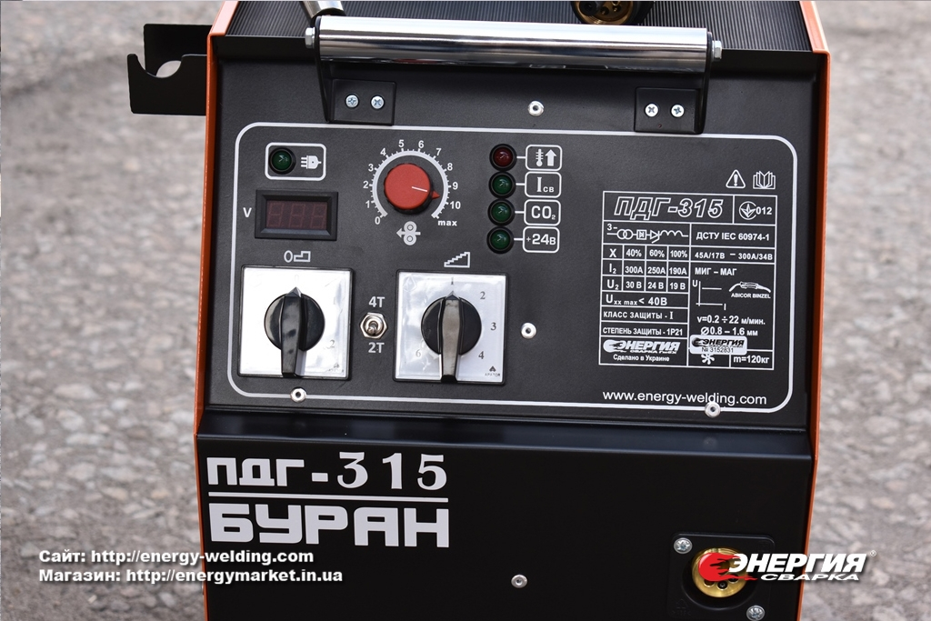 Гид покупателя # 6  Cварочный полуавтомат ПДГУ-315 Буран.