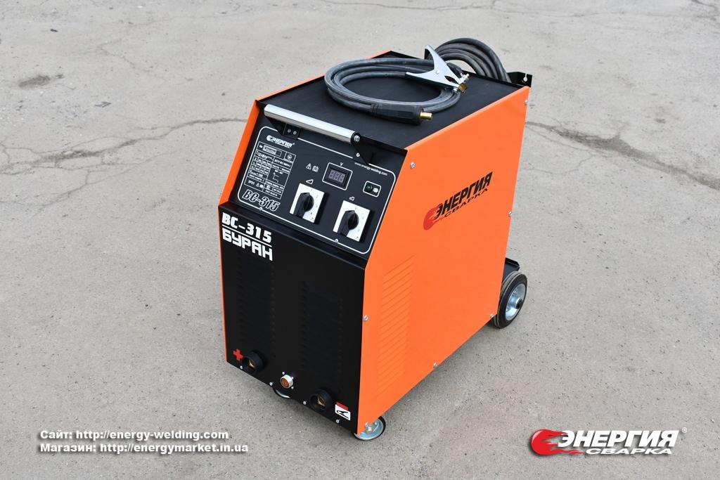 1.Предприятие Энергия Сварка обновило выпрямитель сварочный ВС - 315 Буран
