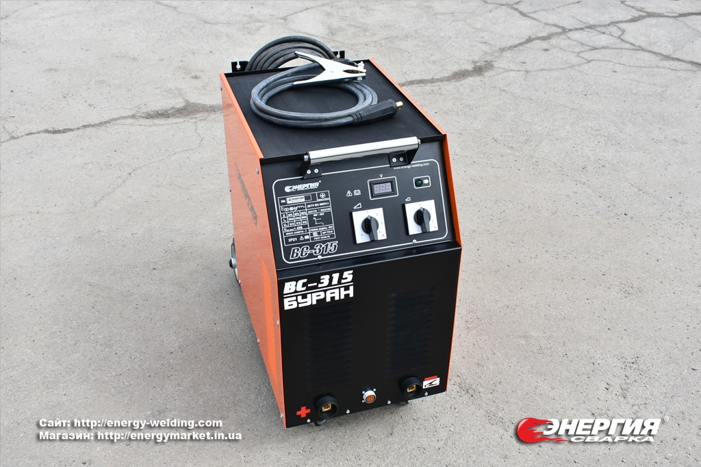 3.Предприятие Энергия Сварка обновило выпрямитель сварочный ВС - 315 Буран
