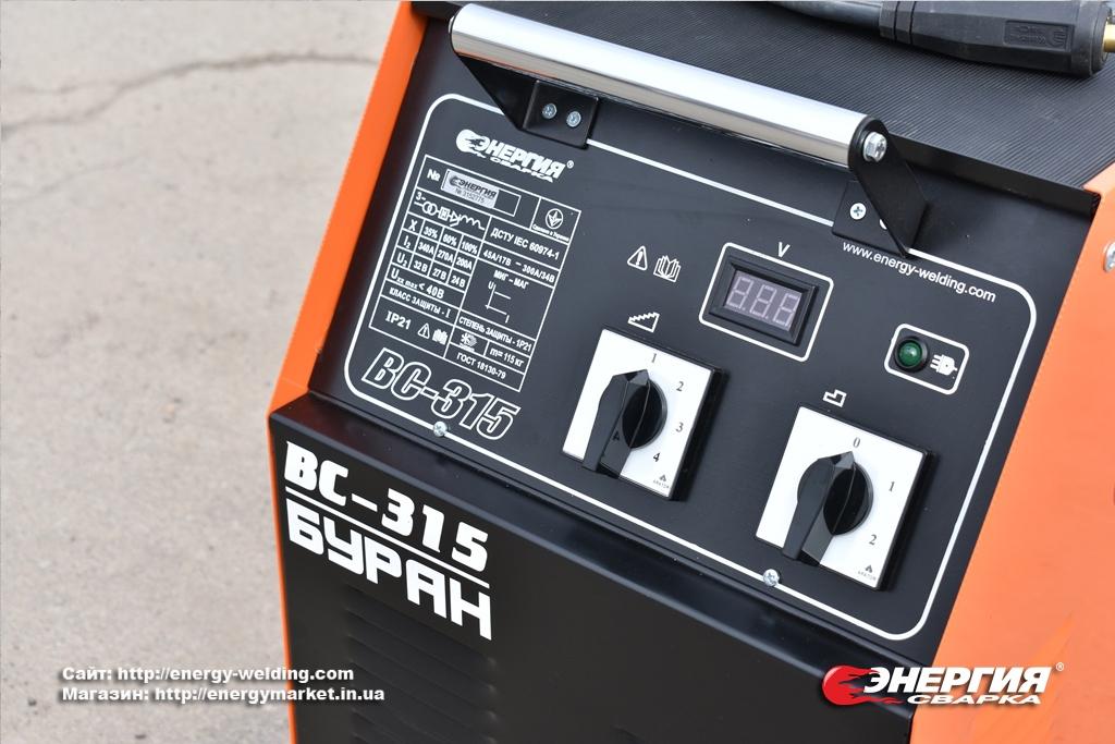 12.Предприятие Энергия Сварка обновило выпрямитель сварочный ВС - 315 Буран