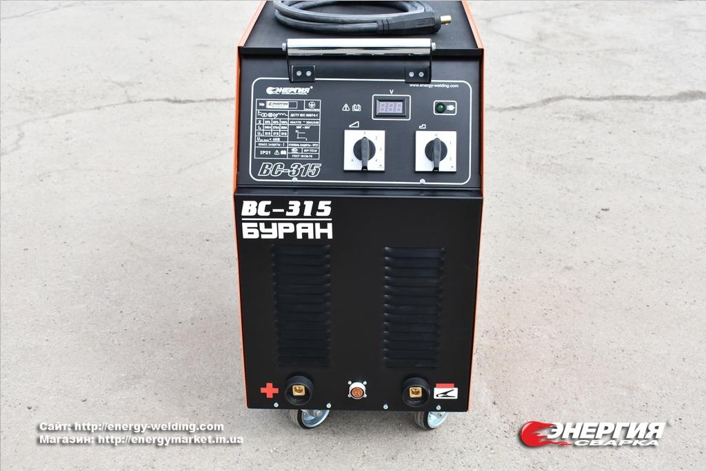 14.Предприятие Энергия Сварка обновило выпрямитель сварочный ВС - 315 Буран