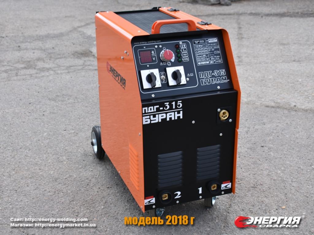 ПДГ-315 Буран полуавтомат сварочный - модель 2018 года -1