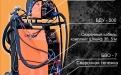 Комплексные решения для сварочного поста от Энергия Сварка фото 3