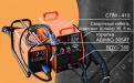 Комплексные решения для сварочного поста от Энергия Сварка фото 5