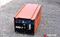 6.Блок водяного охлаждения сварочной горелки БВО-7 Энергия Сварка