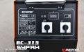 13.Предприятие Энергия Сварка обновило выпрямитель сварочный ВС - 315 Буран